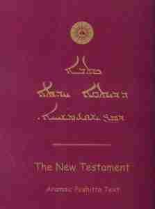 aramaic new testament